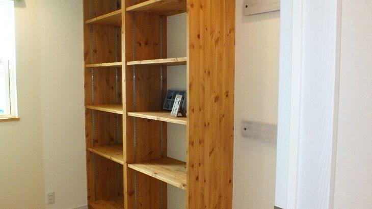 書斎にも様々な種類があります!注文住宅で過ごしやすい書斎を決めるポイントをご紹介します!