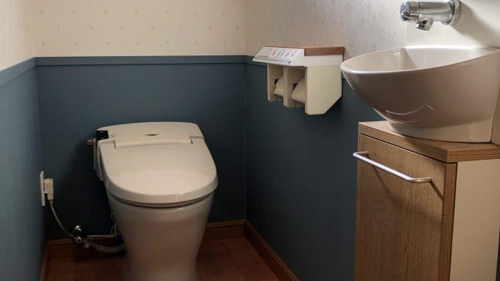 トイレを簡単リノベーション