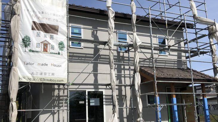 彦根で建築中のママンのお家