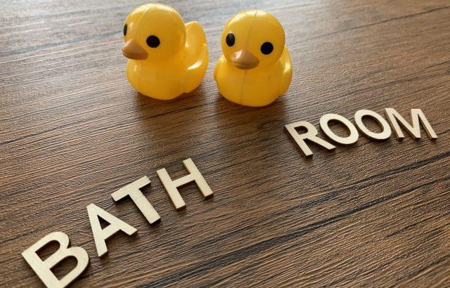 注文住宅購入をお考えの方必見です!お風呂の間取りや失敗例について紹介します!